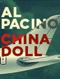 China Doll - China Doll 2015