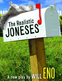 The Realistic Joneses - The Realistic Joneses 2014