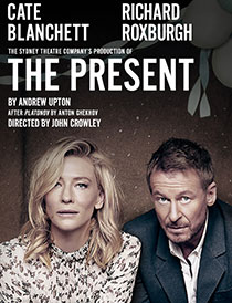 The Present - The Present 2016