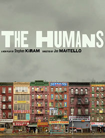 The Humans - The Humans 2016