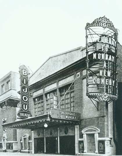 Toho Cinema - Bill Morrison collection, courtesy of The Shubert Archive.