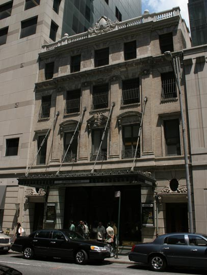 Hudson Theatre - July 2006